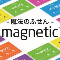魔法のふせん magnetic