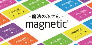 magneticのイメージ